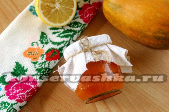 рецепт приготовления тыквенного конфитюра