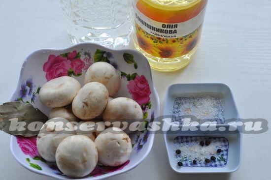 Ингредиенты для приготовления консервированных шампиньонов