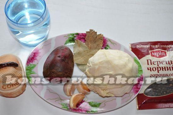 Ингредиенты для приготовления капусты по-гурийски