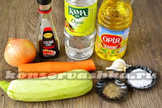 Ингредиенты для приготовления маринованных кабачков по-корейски