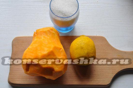 Ингредиенты для приготовления тыквы и лимона