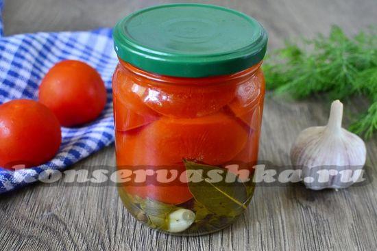 рецепт маринованных помидоров половинками
