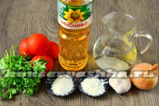 Ингредиенты для салата из помидор и петрушки
