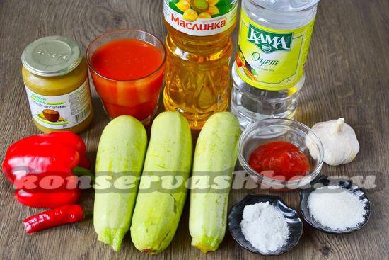 Ингредиенты для приготовления закусочных кабачков на зиму