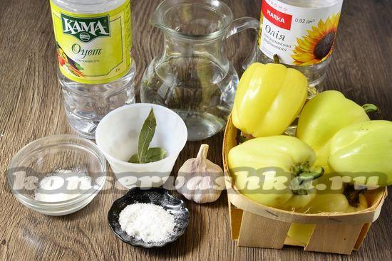 Ингредиенты для приготовления закусочного перца на зиму