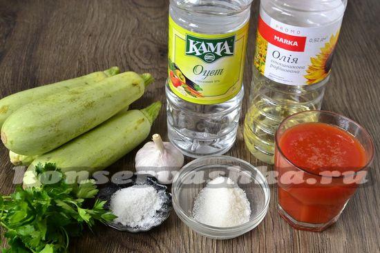 Ингредиенты для приготовления кабачков в томатном соусе