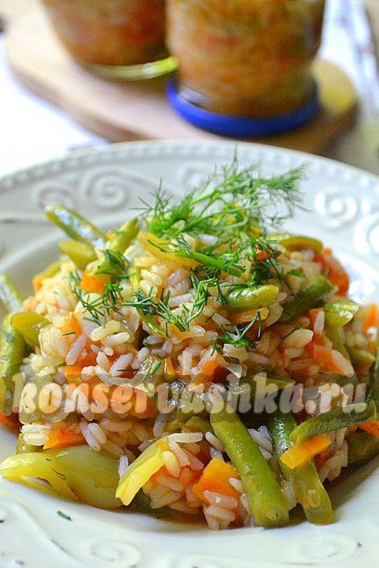 Салат из риса с зеленой фасолью на зиму