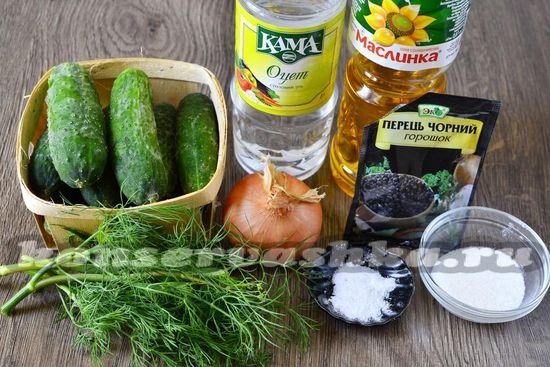 Ингредиенты для приготовления салата на зиму без стерелизации