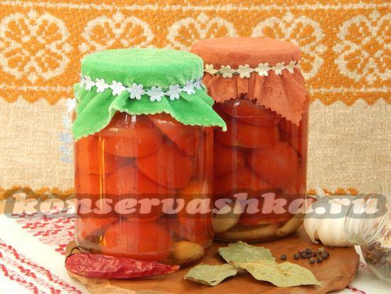 рецепт маринованных помидор половинками