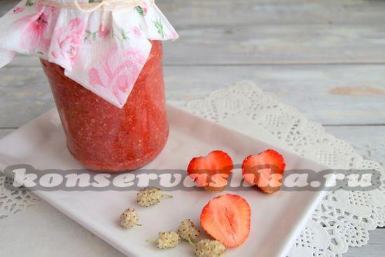 Сырое варенье из клубники и шелковицы, рецепт