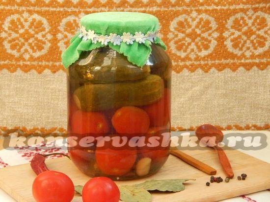 рецепт консервированных помидор с огурцами