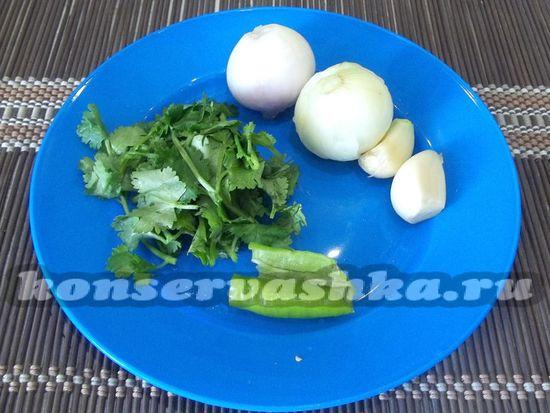 подготовить овощи и зелень