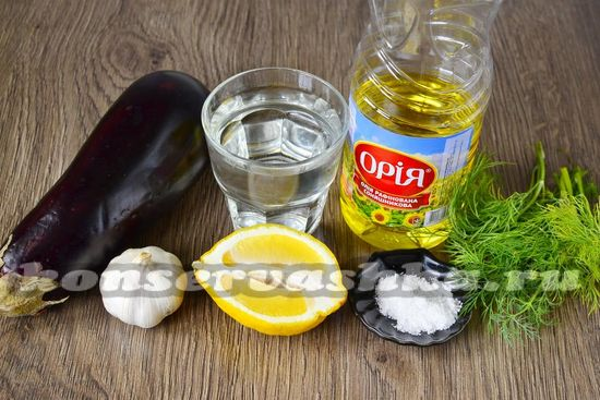 Ингредиенты для приготовления маринованных баклажанов