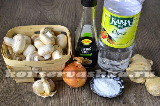 Ингредиенты для приготовления маринованных грибов с имибрем