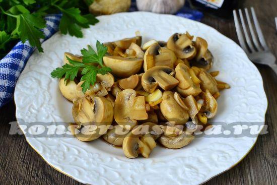 рецепт маринованных грибов с имибрем