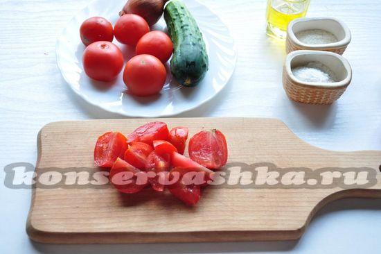 помидоры нарежем