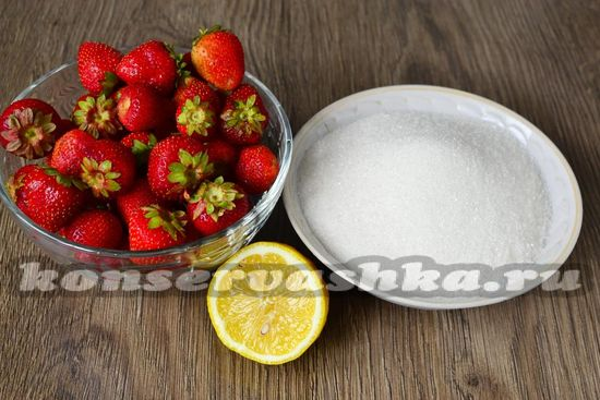 Ингредиенты для приготовления кубничного джема