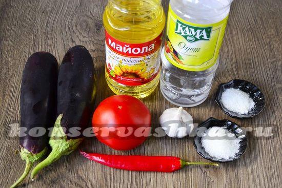 Ингредиенты для приготовления баклажан с помидорами