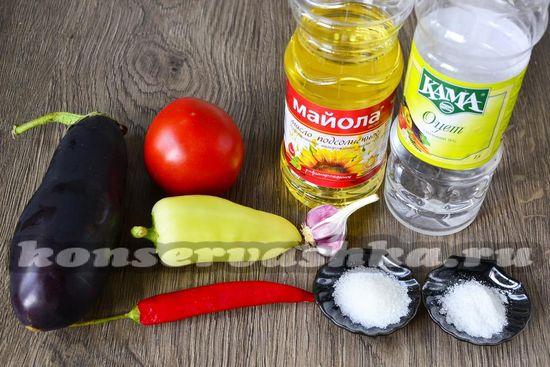 Ингредиенты для приготовления салата Тещин язык