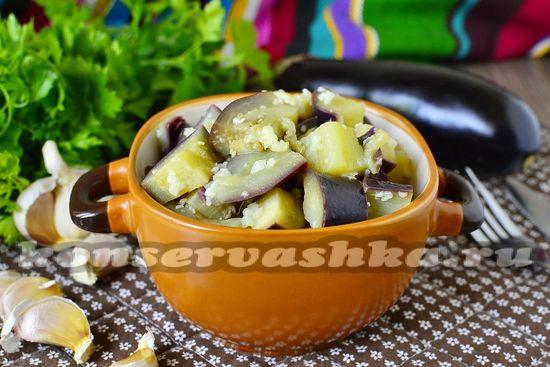 рецепт маринованных баклажан с чесноком