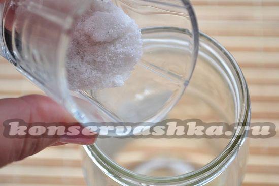 добавим соль