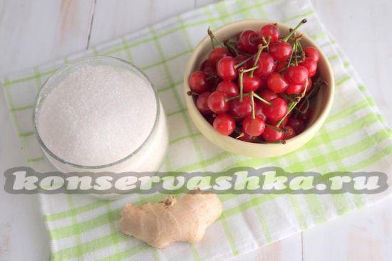 Ингредиенты для приготовления варенья из вишни и имбиря