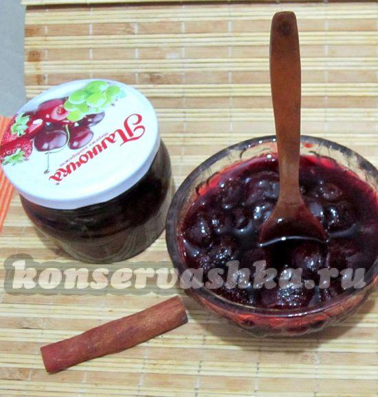 рецепт варенья из клубники и корицы
