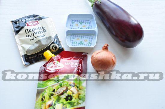Ингредиенты для приготовления баклажанов в сметанном соусе на зиму