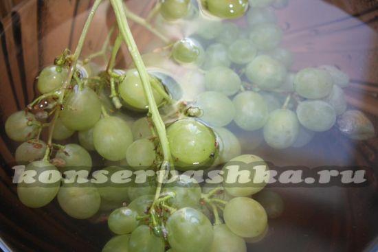 Кисти винограда промываем
