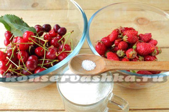 Ингредиенты для приготовления компота из клубники и черешни
