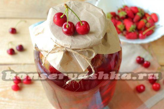 рецепт компота из клубники  и черешни на зиму