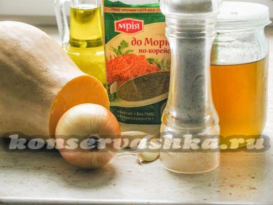 Ингредиенты для приготовления маринованной тыквы по-корейски