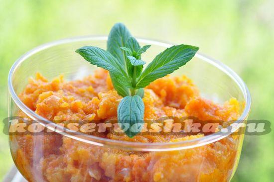 рецепт икры из тыквы и овощей