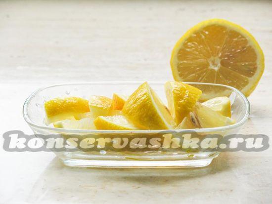 лимон нарежьте