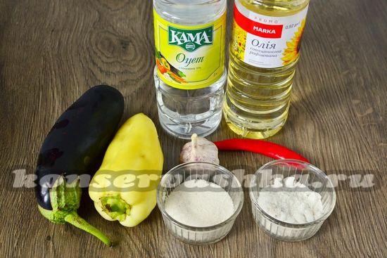 Ингредиенты для приготовления баклажанов по-грузински
