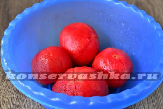 помидоры очистить от кожуры
