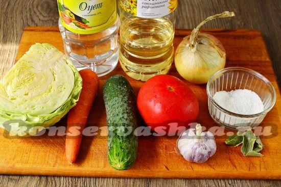 Ингредиенты для приготовления салата с капустой на зиму