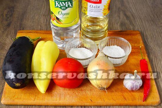 Ингредиенты для приготовления салата Троечка