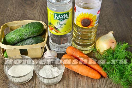 Ингредиенты для приготовления салата с огурцами и морковью