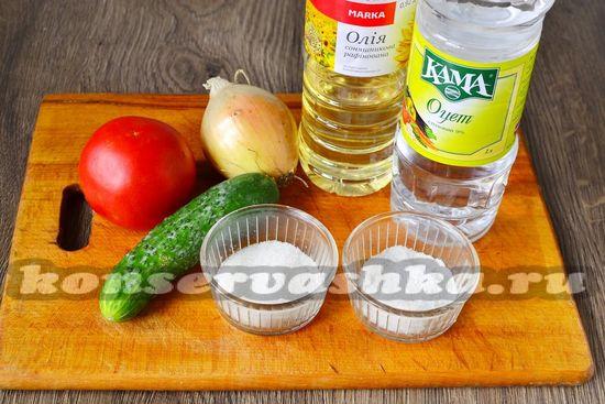 Ингредиенты для приготовления простого салата на зиму из огурцов и помидоров