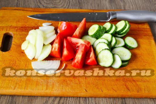 овощи нарезать