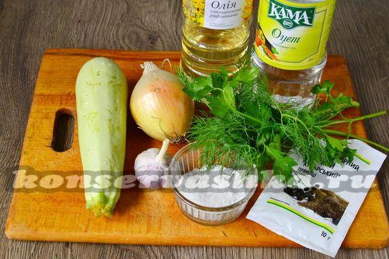 Ингредиенты для приготовления пикантных кабачков на зиму
