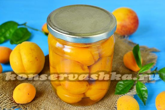 рецепт абрикос в сиропе