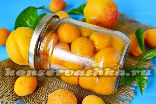 рецепт абрикос целиком в сиропе
