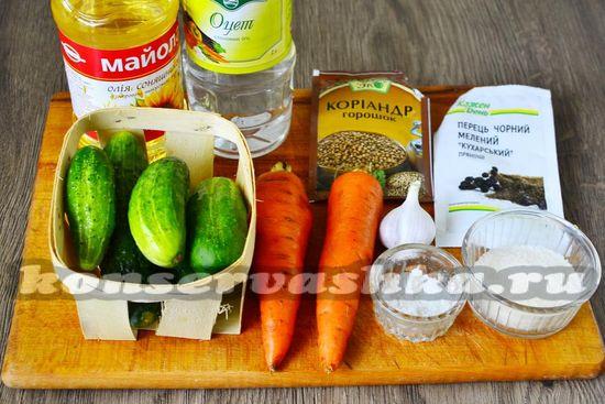 Ингредиенты для приготовления салата из огурцов и моркови на зиму