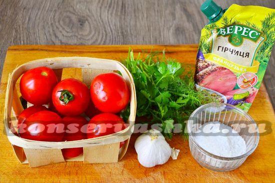 Ингредиенты для приготовления маринованных помидор по-армянски