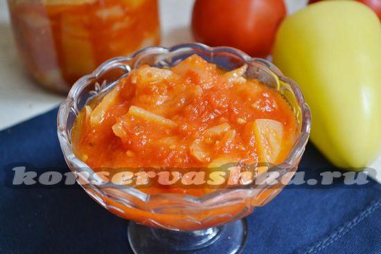 Перец в томате на зиму, рецепт с фото