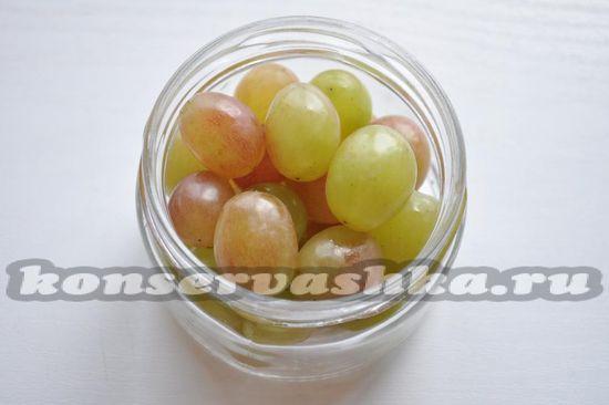 виноград выложим в банку