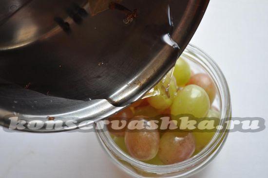маринадом зальем виноград