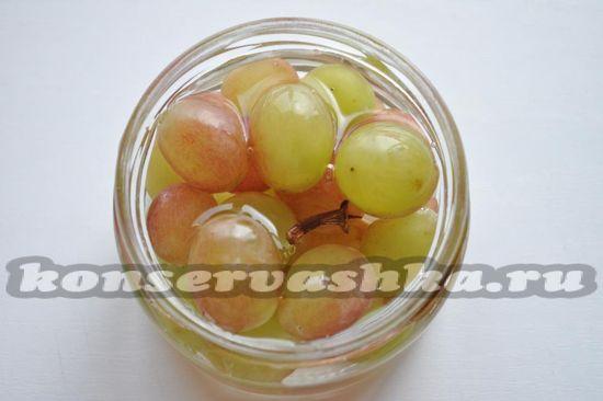 виноград с маринадом